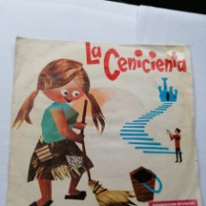 Discos de vinilo: LA CENICIENTA SINGLE. Lote 194394562