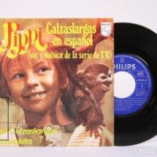 Discos de vinilo: DISCO SINGLE DE VINILO - PIPPI CALZASLARGAS / MI BICICLETA - PHILIPS - AÑO 1975. Lote 194489492