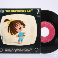 Discos de vinilo: DISCO EP DE VINILO - LOS CHAVALITOS T.V / VAMOS A LA CAMA, EL BURRITO... - ZAFIRO - AÑO 1964. Lote 194489521