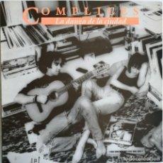 Discos de vinilo: COMPLICES* – LA DANZA DE LA CIUDAD, RCA, BMG ARIOLA ESPAÑA -PL 74624 (5C). Lote 194501131