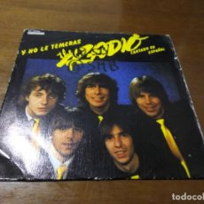 Discos de vinilo: THE RADIO / Y NO LE TEMERÁS/ IT'S A RODEO - ESPAÑA – 1981-NEW WAVE. Lote 194501317