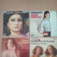 Discos de vinilo: LOTE DE 4 SINGLES.. Lote 194503516