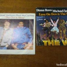 Discos de vinilo: LOTE MICHAEL JACKSON / PAUL MCCARTNEY /DIANA ROSS / MICHAEL JACKSON /. Lote 194508568