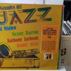 Discos de vinilo: GRANDES DEL JAZZ SAL NISTICO, KENNY BARRON, ANTONY JACSON, BUDDY RICH. Lote 194509951