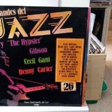 Discos de vinilo: GRANDES DEL JAZZ HARRY THE HYSTER, GIBSON, CCIL GANT, BENNY CARTE. Lote 194510096
