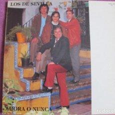 Discos de vinilo: LP - SEVILLANAS - LOS DE SEVILLA - AHORA O NUNCA (SPAIN, TUBOESCAPE RECORDS 1986). Lote 194510545