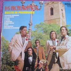 Discos de vinilo: LP - SEVILLANAS - LOS ALCALAREÑOS - BOCETO DE PRIMAVERA (SPAIN, DIAPASON 1979). Lote 194511255