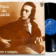 Discos de vinilo: PACO DE LUCIA - FUENTE Y CAUDAL - LP 1975 - PHILIPS. Lote 194512151