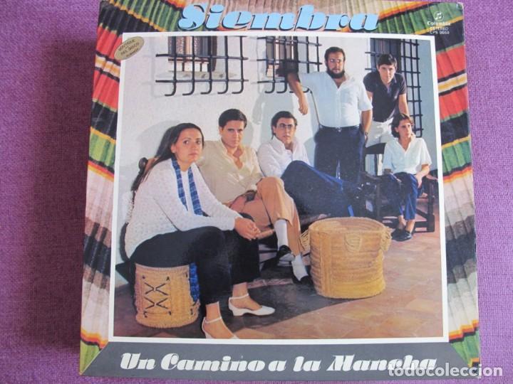 LP - SIEMBRA - UN CAMINO A LA MANCHA (SPAIN, COLUMBIA 1980) (Música - Discos - LP Vinilo - Grupos Españoles de los 70 y 80)