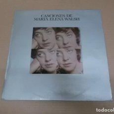 Discos de vinilo: MARIA ELENA WALSH (LP) CANCIONES DE MARIA ELENA WALSH AÑO – 1974. Lote 194513678