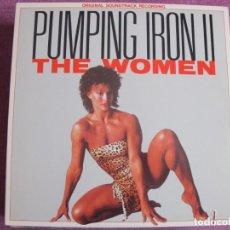 Discos de vinilo: LP - PUMPING IRON II, THE WOMEN - VARIOS (USA, ISLAND RECORDS 1989). Lote 194515423