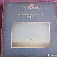 Discos de vinilo: LP - VANGELIS - CHARIOT OF FIRE (SPAIN, POLYDOR 1981). Lote 194515508