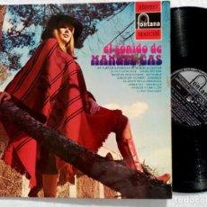 Discos de vinilo: MANUEL GAS - EL SONIDO DE MANUEL GAS - LP 1972 - FONTANA. Lote 194515691