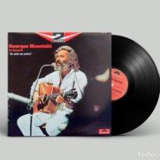Discos de vinilo: GEORGES MOUSTAKI – IN CONCERT JE SUIS UN AUTRE 1973. Lote 194520290