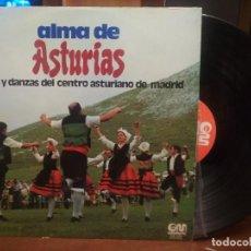 Discos de vinilo: ALMA DE ASTURIAS -COROS Y DANZAS DEL CENTRO ASTURIANO DE MADRID. LP 1977 PEPETO. Lote 194527248