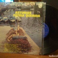Discos de vinilo: ASTURIAS PATRIA QUERIDA - CANCIONES POPULARES ASTURIANAS - 1975 - FOLKLORE, ASTURIAS, BABLE PEPETO. Lote 194527506