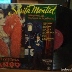Discos de vinilo: SARITA MONTIEL - MI ULTIMO TANGO (LP VENEVOX HECHO EN VENEZUELA) SARA MONTIEL. Lote 194529378