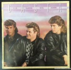 Discos de vinilo: CASTA – LA LLAMA DEL AMOR LP, ALBUM SPAIN 1988 EXCELENTE, PARECE SIN REPRODUCIR.. Lote 194552282