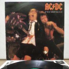 Discos de vinilo: AC/DC - IF YOU WANT BLOOD YOU'VE GOT IT 1978 ED ALEMANA. Lote 194555712