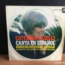 Discos de vinilo: CATERINA CASELLI - CANTA EN ESPAÑOL (EP) (HISPAVOX, CGD) HG77-43 (D:VG+). Lote 194556653