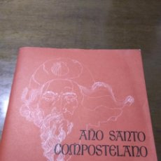 Discos de vinilo: SINGLE- AÑO SANTO COMPOSTELANO 1976 / -PEREGRINO 70 / ROMANCE DE DON GAIFEROS/. Lote 194557873