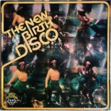 Discos de vinilo: NEW BIRTH – THE NEW BIRTH DISCO, RCA, RCA VICTOR APL1-1535. Lote 194558695