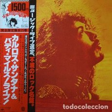 Discos de vinilo: LP JAPON CARLOS SANTANA & BUDDY MILES! LIVE!. Lote 194563981