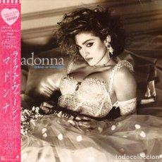 Discos de vinilo: LP JAPON MADONNA – LIKE A VIRGIN. Lote 194565797