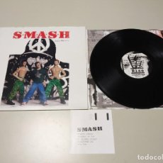 Discos de vinilo: 0220-SMASH SELF ABUSED UK LP VIN POR VG ++ DIS NM Nº 2 . Lote 194566837