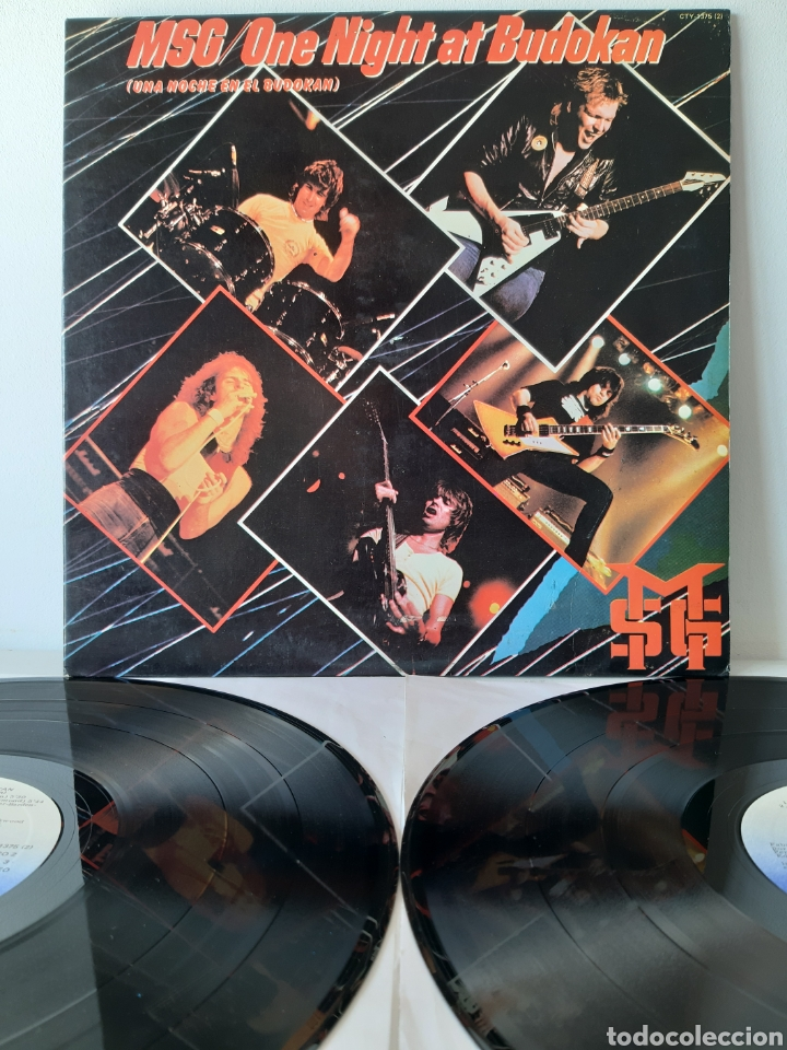 MSG/ONE NIGHT AT BUDOKAN. SPAIN. 1982. LABEL CHRISALIS. CTY 1375. (Música - Discos - LP Vinilo - Heavy - Metal)