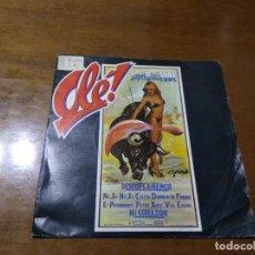Discos de vinilo: OLÉ! SUPERDISCO TUBE - DISCOFLAMENCO - 1978. Lote 194583248