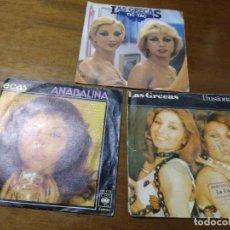 Discos de vinilo: LOTE - LAS GRECAS-TRES SINGLES -GYPSY ROCK-. Lote 194583891
