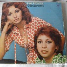 Discos de vinilo: LAS GRECAS MUCHO MÁS. Lote 194596241