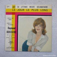 Discos de vinilo: RAYMOND BOISSERIE - AH! SI J'ETAIS… CELIBATAIRE - A QUOI ÇA SER L'AMOUR Y 2 CANCIONES MÁS - EP . Lote 194605795