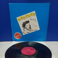 Discos de vinilo: MAXI SINGLE DISCO VINILO CAPITAL HELICON YOU SEE. Lote 194606338