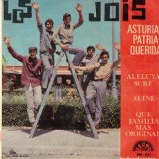 Discos de vinilo: LOS JOIS - QUE FAMILIA MAS ORIGINAL - ALINE + 2 - EP SPAIN . Lote 194608608
