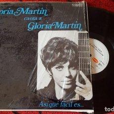Discos de vinilo: GLORIA MARTIN LA POESIA HECHA CANCION VINILO LP ORIGINAL VENEZUELA. Lote 194610616