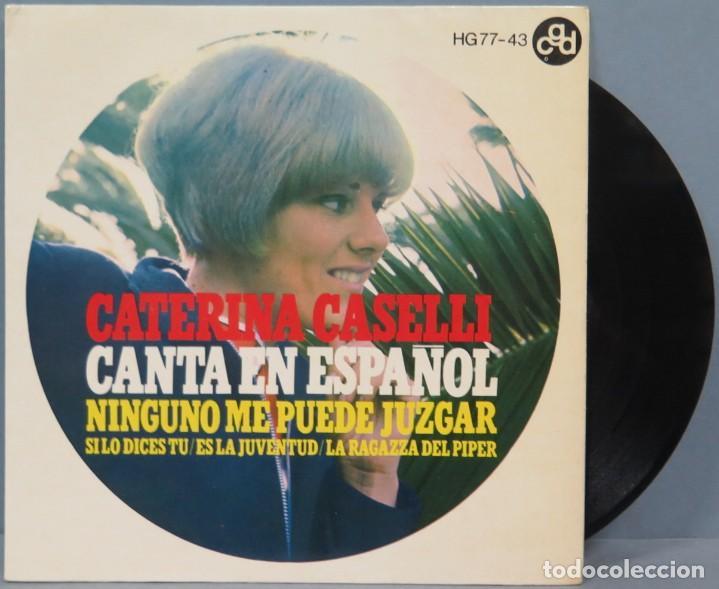 EP. CATERINA CASELLI. CANTA EN ESPAÑOL (Música - Discos de Vinilo - EPs - Canción Francesa e Italiana)