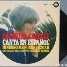 Discos de vinilo: EP. CATERINA CASELLI. CANTA EN ESPAÑOL. Lote 194611496
