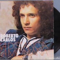 Discos de vinilo: SINGLE. ROBERTO CARLOS. LA DISTANCIA. Lote 194613626