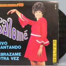 Discos de vinilo: SINGLE. SALOME. VIVO CANTANDO . Lote 194613998