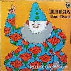 Discos de vinilo: VÍCTOR MANUEL – CÓMICOS - LP PHILIPS SPAIN 1975. Lote 194616277