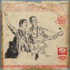 Discos de vinilo: SINGLE. DUO DINAMICO. ESOS OJITOS NEGROS. Lote 194617311