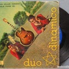 Discos de vinilo: EP. DUO DINAMICO. POESIA EN MOVIMIENTO + 3. Lote 194617493