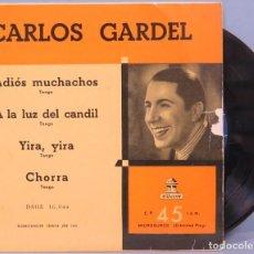 Discos de vinilo: EP. ARLOS GARDEL. ADIOS MUCHACHOS + 3. Lote 194617861