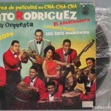 Discos de vinilo: EP. TITO RODRIGUEZ. EXODO +3. Lote 194618297