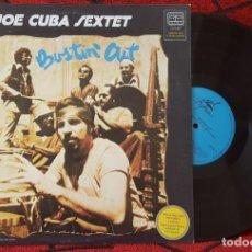 Discos de vinilo: JOE CUBA BUSTIN' OUT VINILO LP VENEZUELA TICO JAZZ LATINO (BARBARO). Lote 194620577