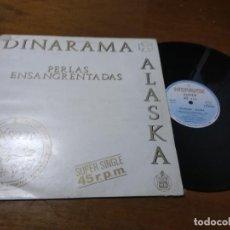 Discos de vinilo: ALASKA Y DINARAMA PERLAS ENSANGRENTADAS/MUJERES RUSAS/ENANOS ASESINOS 12 MX 1983 . Lote 194620602