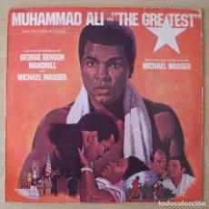 Discos de vinilo: MUHAMMAD ALI : THE GREATEST - BSO CON TEMAS DE GEORGE BENSON MANDRILL - ORIGINAL ESPAÑA 1977 ARISTA. Lote 194621396