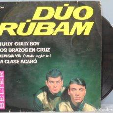 Discos de vinilo: EP. DUO RUBAM. HULLY GULLY BOY + 3. Lote 194621806